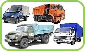 Вывоз строительного мусора в Колпино Газель, Баф, Зил самосвал