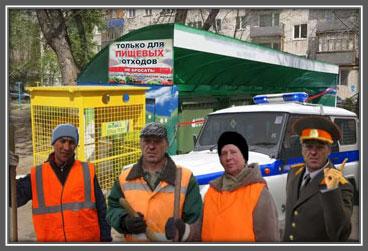 За вынос мусора на помойку Всеволожск будет назначен штраф