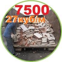 Котейнер 27м3 грузоподъемностью 12 тонн для вывоза мусора в СПб