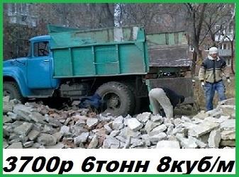 Вывоз мусора в СПб недорого самосвалами Зил - это просто, быстро и чисто!