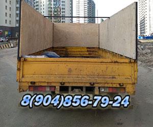 Вывоз мусора из квартиры бортовым автомобилем в СПб